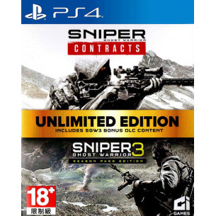 Sniper: Ghost Warrior Contracts/Ghost Warrior 3 - ASIA